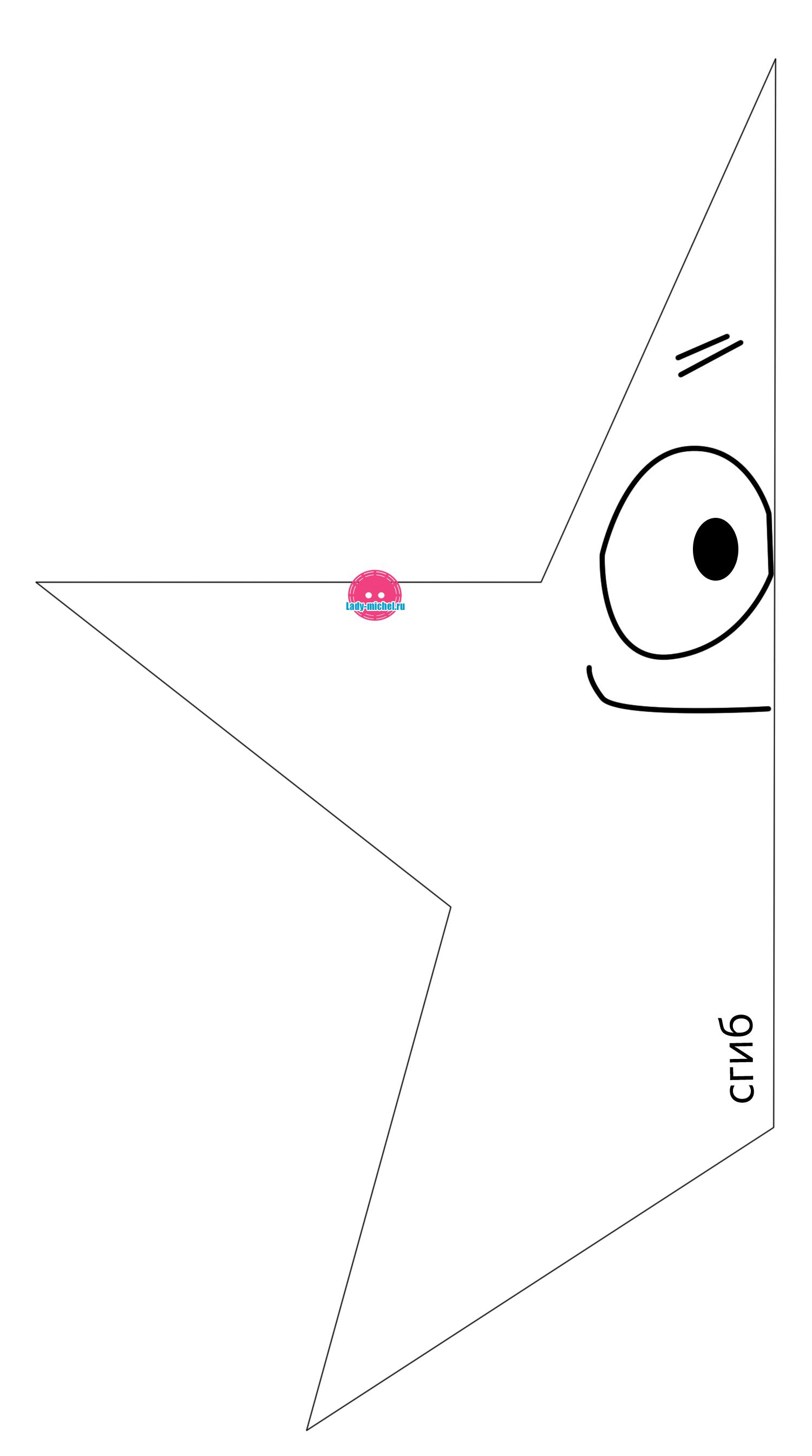 Как сшить звезду из ткани