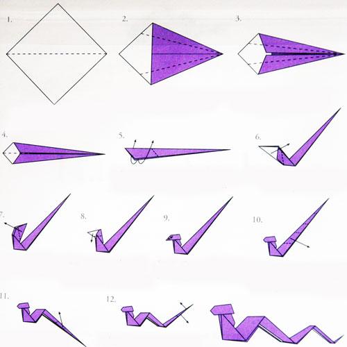 Схема оригами Змея