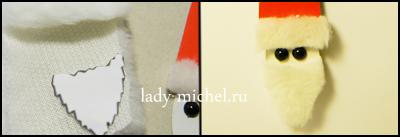 Дед мороз к новому году 2015 своими