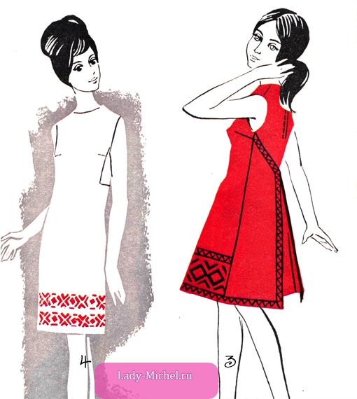 стиль 60-х в одежде выкройки